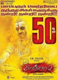 Kanchana 2 (2015) Download Full Dual audio Movie