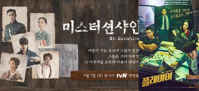 《陽光先生》完美收官 成為tvN歷史收視第三位 一部刻劃韓國歷史的精采好戲