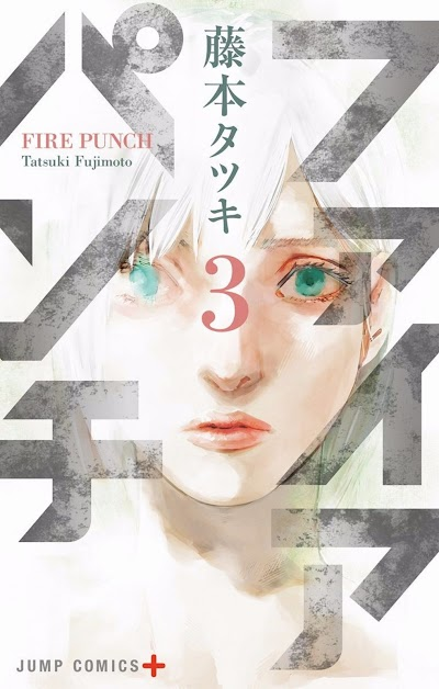 Fire Punch [TOMOS 08/08][MANGA][MEGA][PDF]