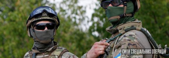 Офіцер Сил спеціальних операцій: Наше головне завдання — деморалізація ворога