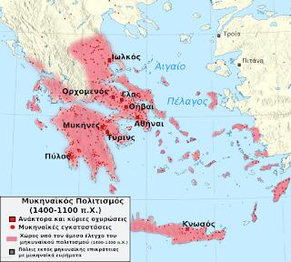 Θεωρίες της κατάρρευσης των μυκηναϊκών βασιλείων