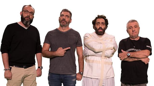 Παγκόσμιο viral για τους Ράδιο Αρβύλα: Δείτε το βίντεο που εκπροσωπεί την Ελλάδα παγκοσμίως!