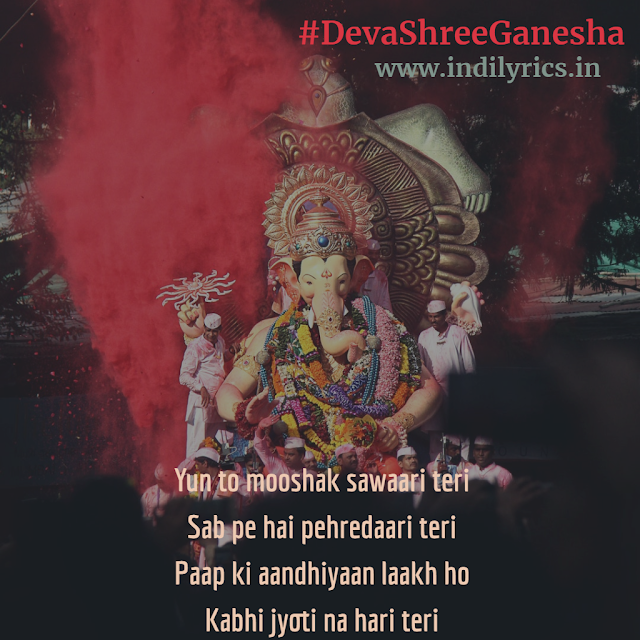 Deva Shree Ganesha | Agneepath | Complete Song with Sloka | Lyrics with English Translation and Real Meaning Explanation