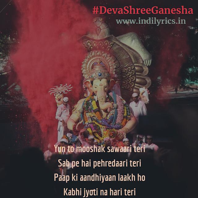Deva Shree Ganesha | Agneepath | Ganesha Picture | Quotes
