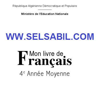 Guide Du Manuel Francais 4am Pdf
