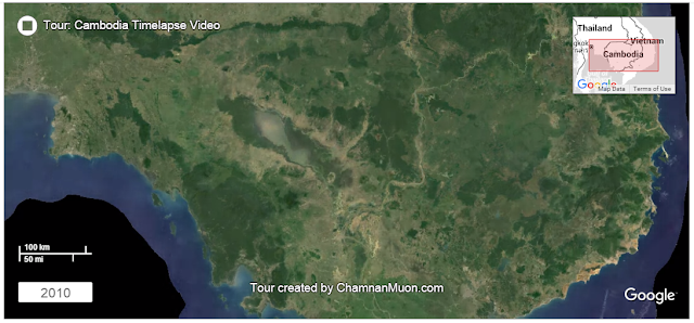 Screenshot: Cambodia's Satellite Imagery on Google Earth Engine