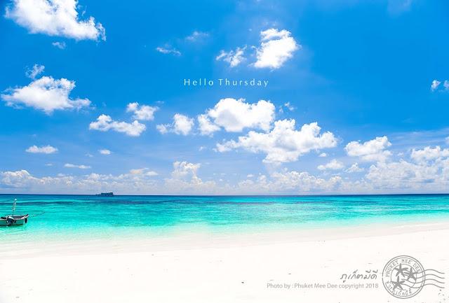 หาดทรายขาว ทะเลใส ภูเก็ต