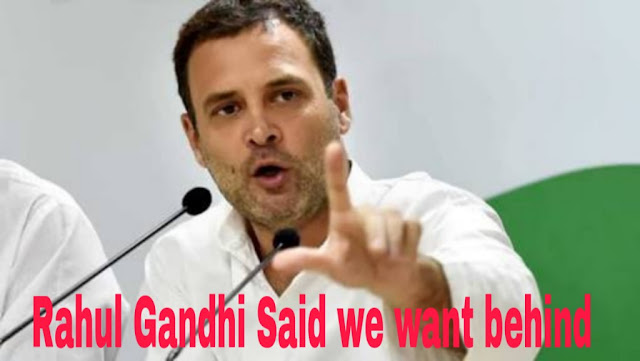 Rahul Gandhi said - We want, behind your phone and shirt and under the shoe, Made by HAL is written