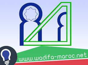 جامعة محمد الخامس مباراة توظيف أستاذ التعليم العالي مساعد (كلية علوم التربية) آخر أجل 31 مارس 2019