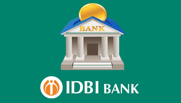 IDBI ka Full form और meaning in Hindi - आई.डी.बी.आई बैंक क्या है