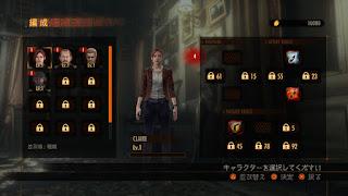 تحميل لعبة الأكشن والرعب resident evil 2 pc  شغالة برابط مظغوطة و شغال mediafire  Resident Evil 2 I3DADIATY.COM نسخة PC