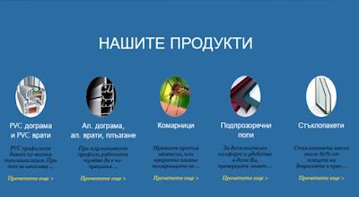Блог на платформата Wix