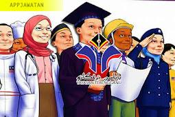 Iklan Pengambilan Guru Sandaran tidak terlatih (GSTT) - 12 Februari 2019