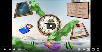 https://www.youtube.com/watch?v=77rY_SRN-gs