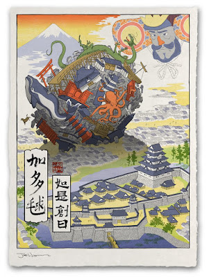 http://japanese-prints-by-ukiyo-e-heroes.myshopify.com/collections/giclee-prints/products/origin-story-giclee-print