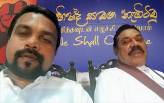 Mahinda Rajapaksa says Wimal will remain with JO
