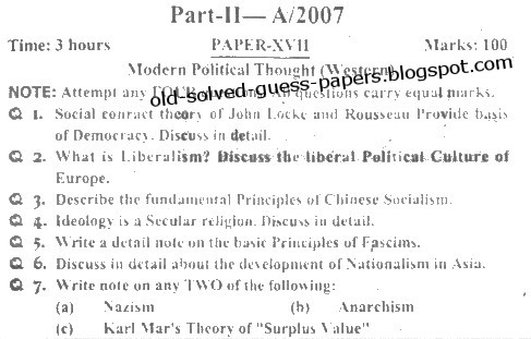 politics in modern greece essay Get this from a library political obligation in ancient greece and in the modern world [mogens herman hansen kongelige danske videnskabernes selskab,] -- this essay is a comparative study of the problem of political obligation in ancient greek city-states (poleis) and in modern democratic states.