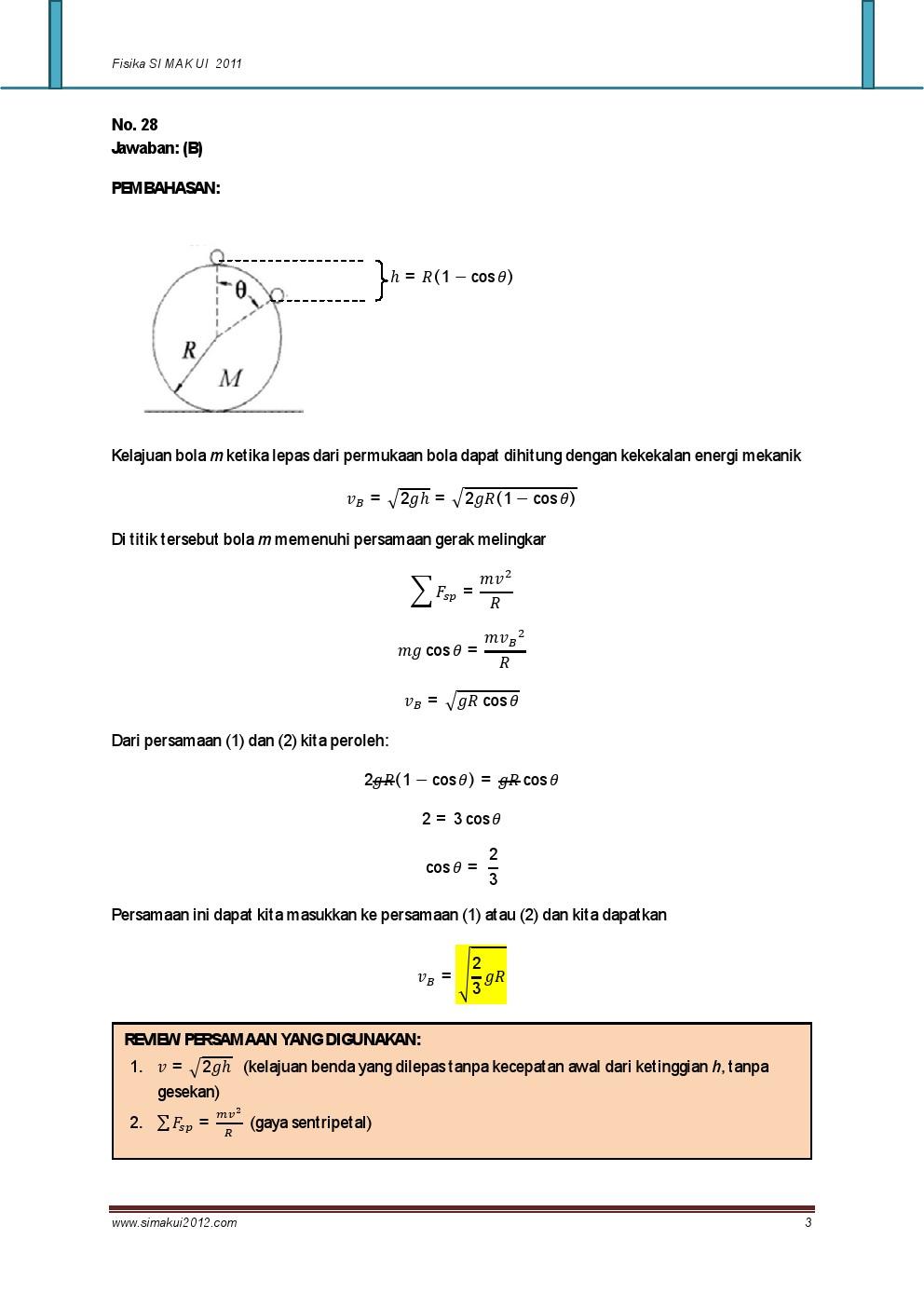 Soal Dan Pembahasan Simak Ui Fisika 2011 All Paket Muhammad Sajadi
