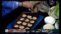 برنامج مطبخ دريم حلقة الثلاثاء 27-12-2016 طريقة عمل مافين بالخضار والجبنة مع الشيف أحمد المغازي