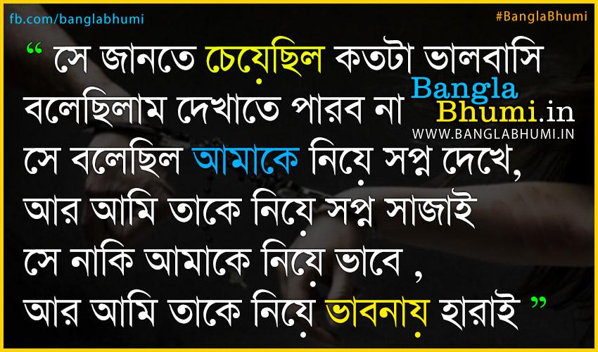Bengali whatsapp sad love video download