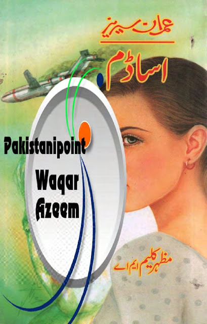 Asadam Mazhar Kaleem MA Imran Series Jasoosi Urdu Novel Free Download PDF