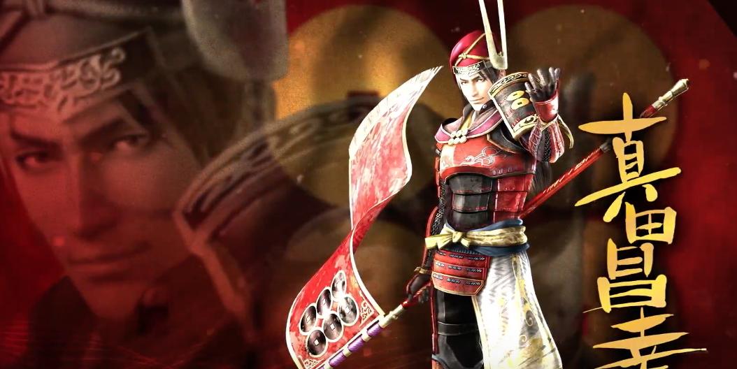 Samurai Warriors: Spirit of Sanada se confirma para el 26 de mayo