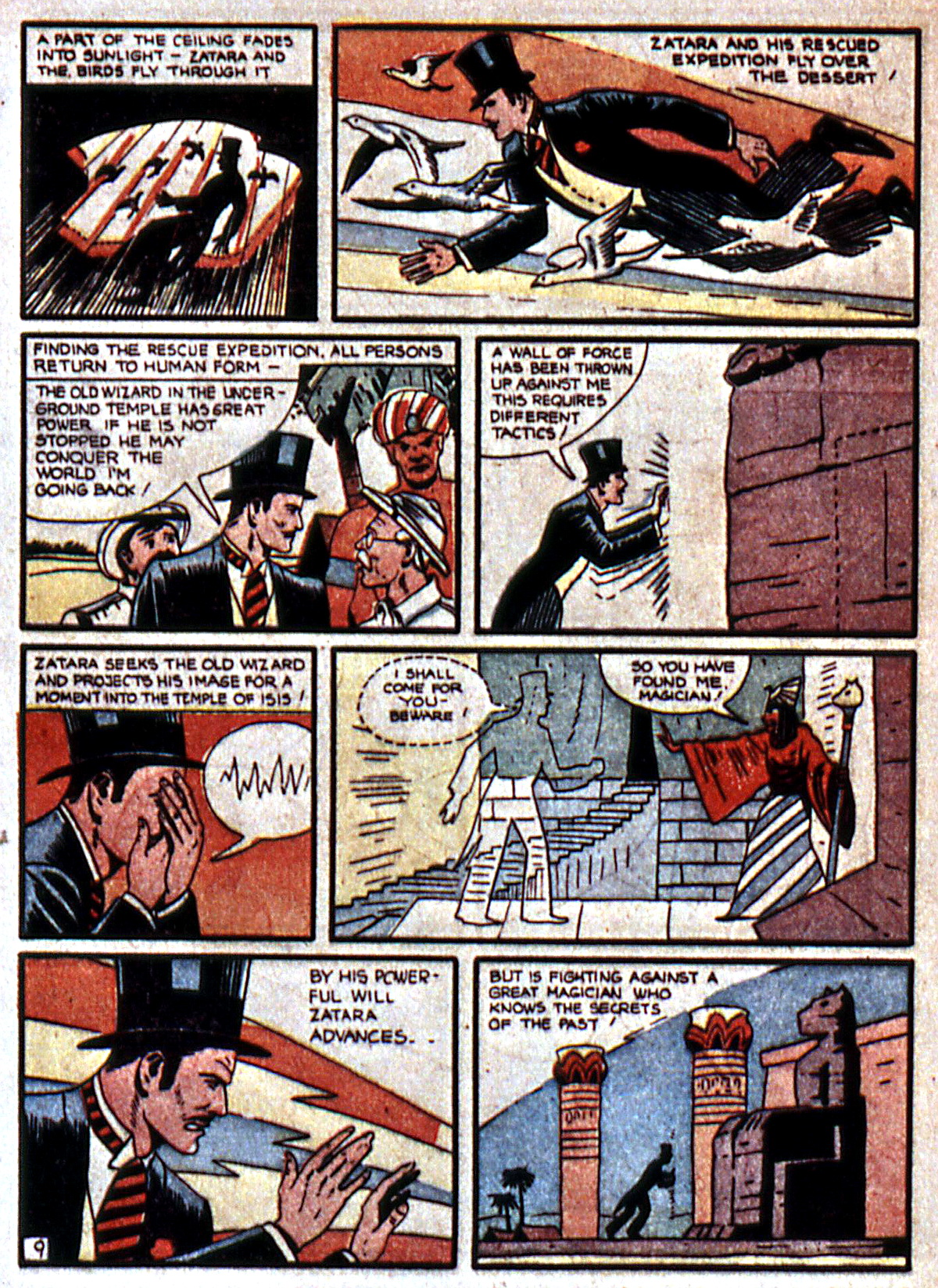 Read online Action Comics (1938) comic -  Issue #5 - 62
