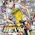 Yowamushi Pedal: Re:RIDE Eng Subbed