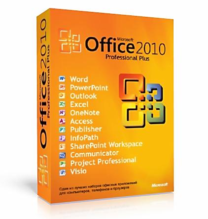microsoft office 2010 professional plus with sp1 full edition multyplayer game. Black Bedroom Furniture Sets. Home Design Ideas