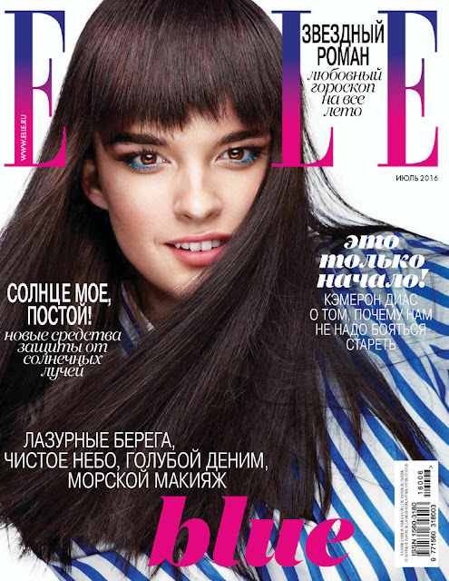 Fashion Model, @ Crystal Renn - Elle Russia, July 2016