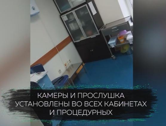 porno-skritih-kamer-v-kabinetah-polikliniki-sosedki