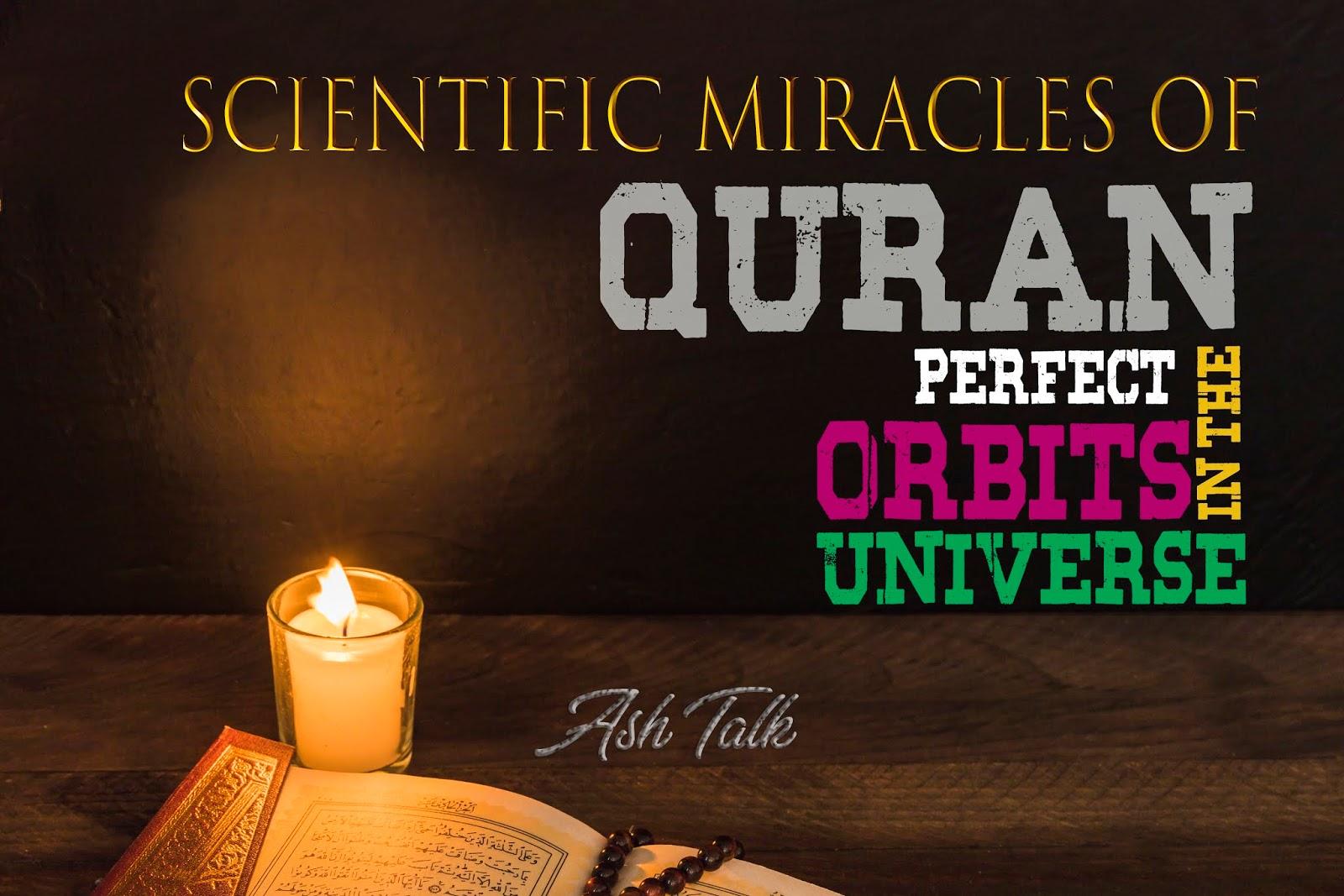 Science- Quran - Scientific-facts-in-the-Quran-Islam-Rawalakot