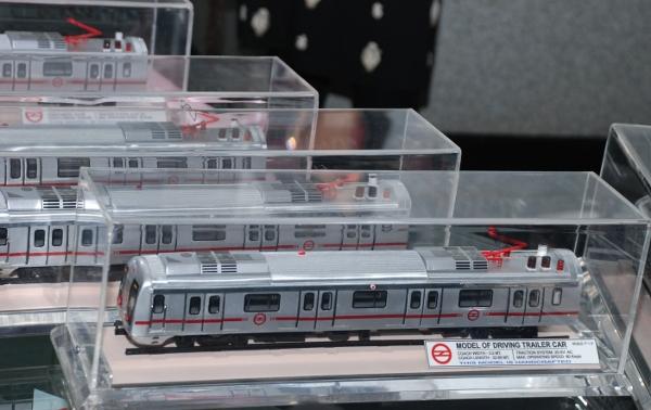 Metro Museum