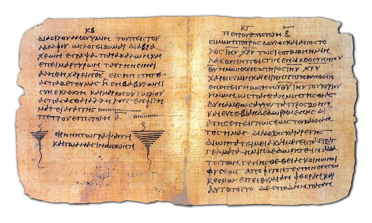 Papiros de Bodmer