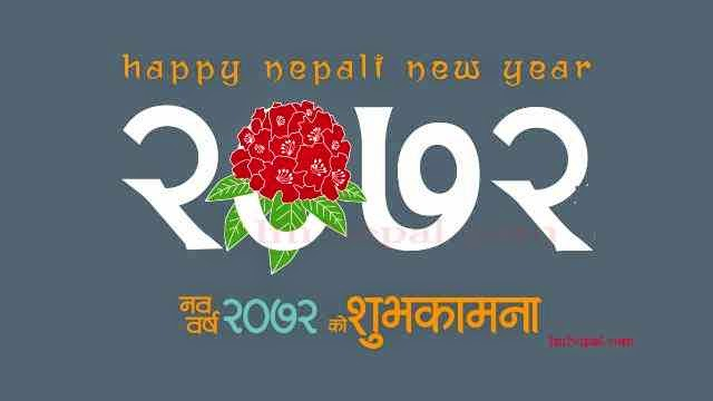 New Year Quotes In Nepali: Quotes In Nepali Language Nepali. QuotesGram