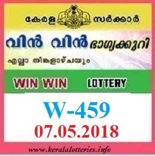 WIN WIN (W-459) LOTTERY RESULT