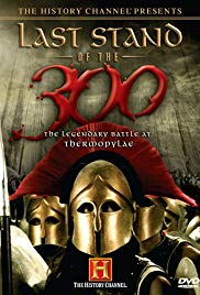 The Last Stand of the 300 Spartans (2007)