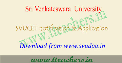 SVUCET notification 2018-2019, online application form, apply last date