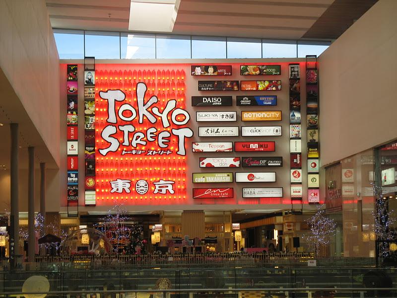 Pavilion Tokyo Street Food