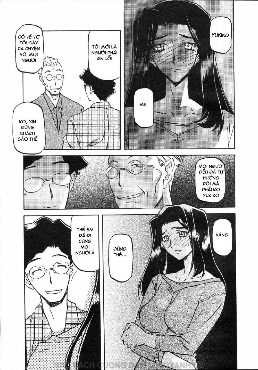 Hình ảnh hentailxers.blogspot.com0081 trong bài viết Manga H Sayuki no Sato