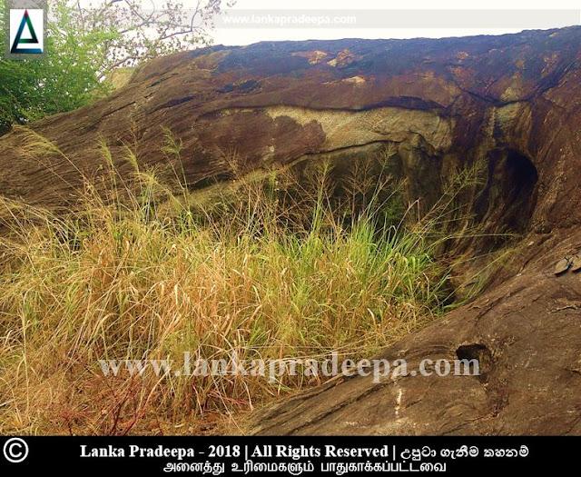 The Komarikagala cave, Sri Lanka