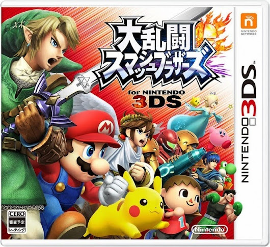 [3DS CIA] Super Smash Bros. 3DS 1.0.4 UPDATE