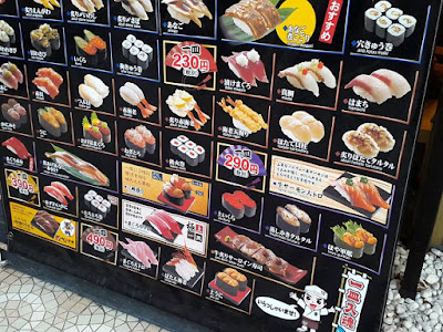 Heiroku Sushi Menu Display at Japan