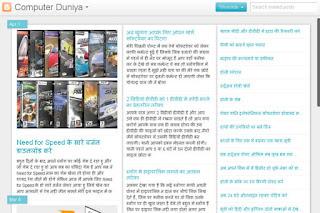 hindi tech guru timeslide