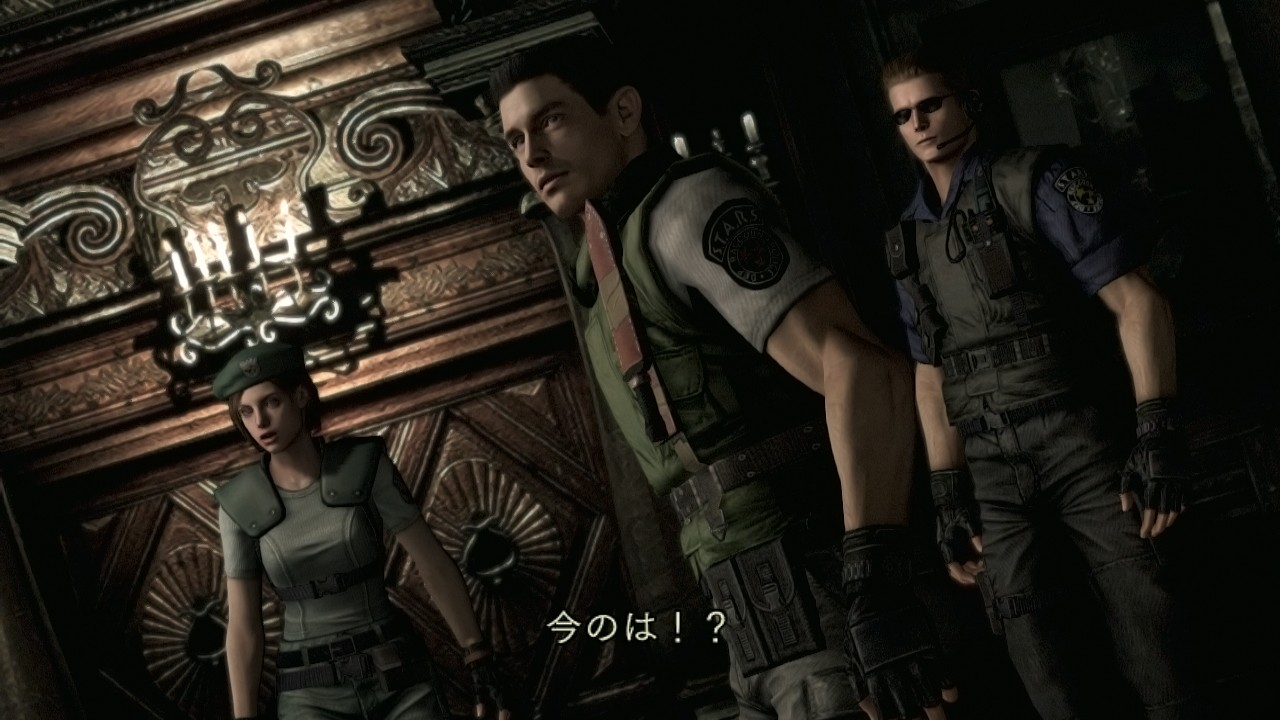 Resident Evil HD Screenshot 2