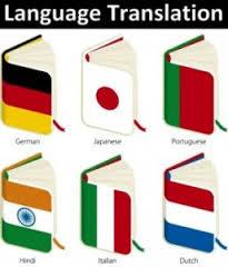 FREE LANGUAGE TRANSLATOR المترجم
