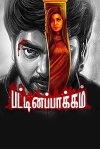 Pattinapakkam (Tamil)