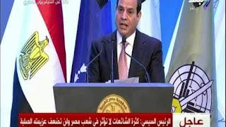 السيسي شمس مصر عادت للسطوع والشائعات لن تؤثر في المصريين