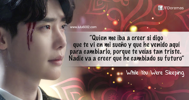 while toy were sleeping frases kdrama