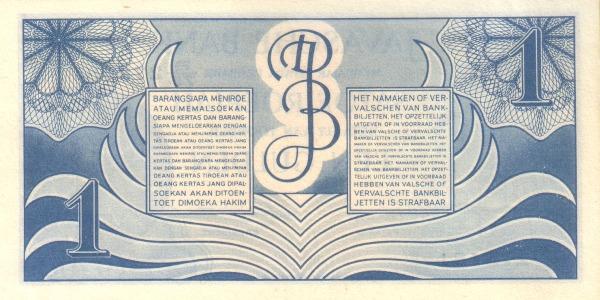 1 rupiah versi DJB 1946 belakang
